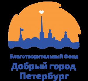 logo2-300x274